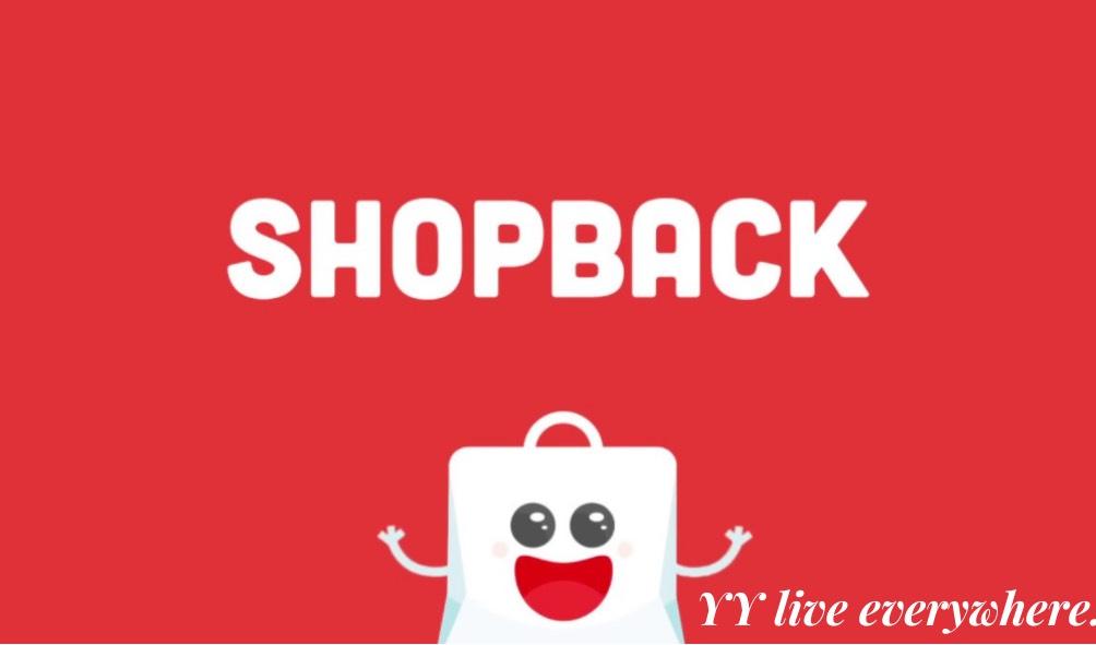 Shopback現金回饋