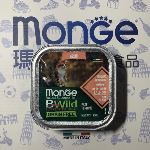 瑪恩吉Monge
